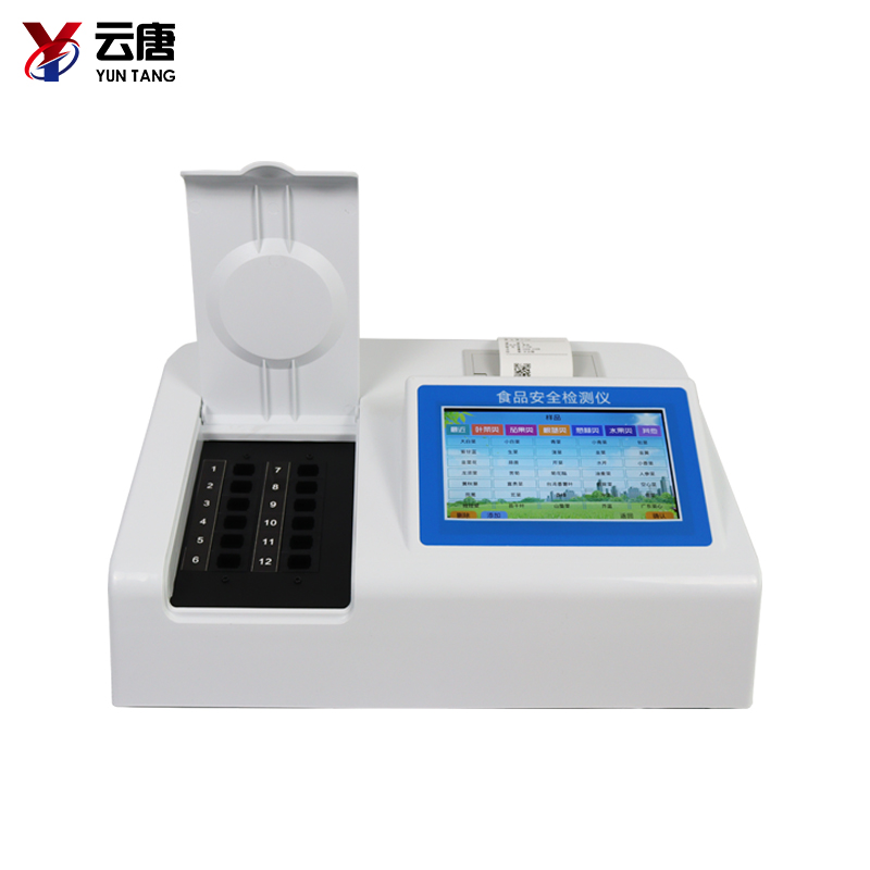 食品安全检测仪YT-SA03
