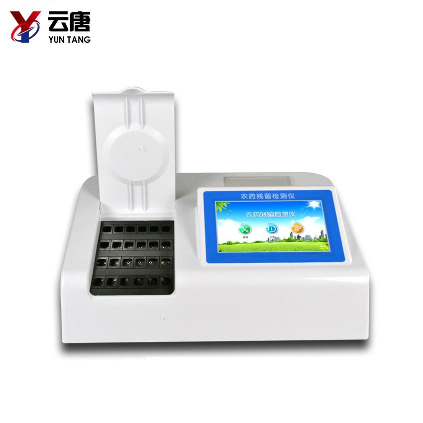 农药残留速测仪YT-NY24