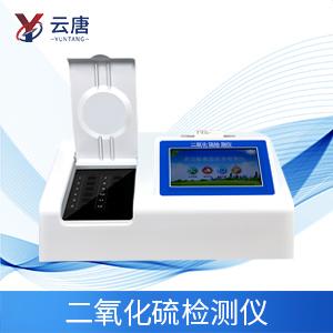 二氧化硫检测仪 YT-R12