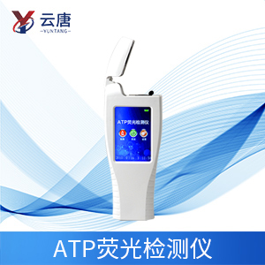 ATP荧光检测仪为什么受欢迎?