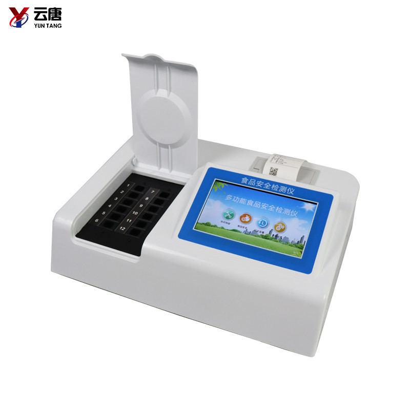 食品安全综合检测仪YT-SA08
