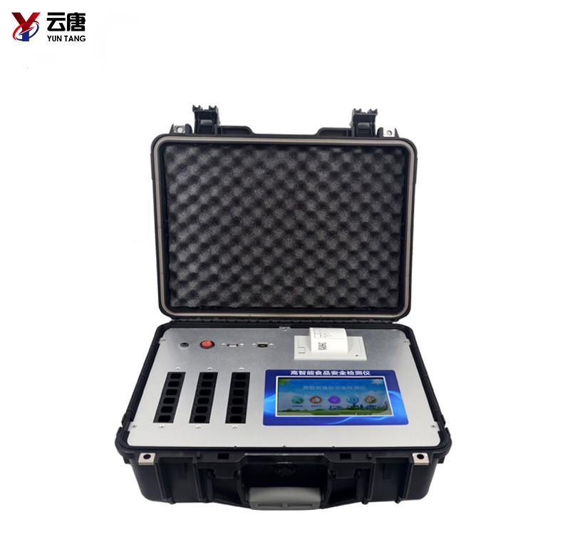 多功能食品安全快速检测仪 YT-GT210